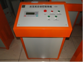 Controlling system - Steel tile equipment computer control system