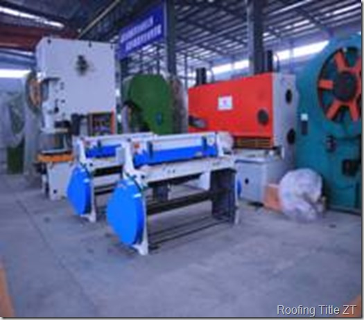 clip image00210 thumb - Stone coated roofing tile making machine elements