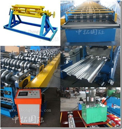 wall panel roll forming machine thumb - wall panel machine