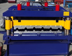 Fully automatic roofing sheet making machine 2 300x234 - Color machine when choosing color plate thickness factor