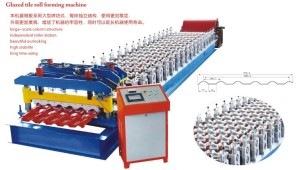 glazed tile roll forming machine 300x170 - Glazed tile roll forming machine feature and glazed tile sheet feature